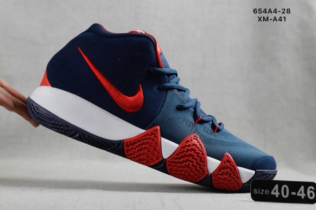 0b1b33fd7a521 Nike Kyrie Irving 4
