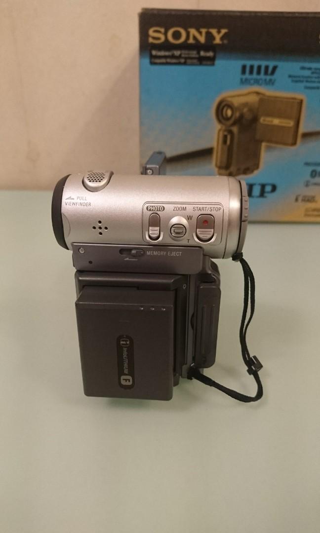 Sony Micro MV --- DCR-IP7BT