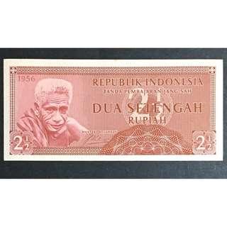 Indonesia 1956 2 1/2 rupiah UNC