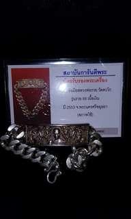 Lp Ruay 2553 bracelet