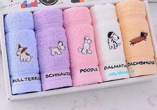 Baby Towel (5 in a pack) - 50x25cm