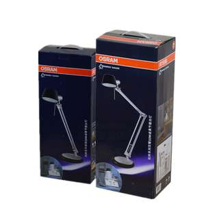 OSRAM Table Lamp (Halogen Light) - 2 Arm version