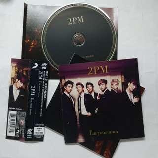 (台)(無盒) 2PM I'm your man 單曲 附32P寫真
