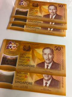 CIA 50 Singapore Brunei Commemorative Note - in running numbers ❤️