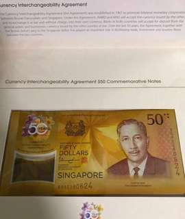 CIA 50 Singapore Brunei Commemorative Note - 1 set w original folder