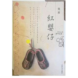 old book ( chinese )台湾二手书