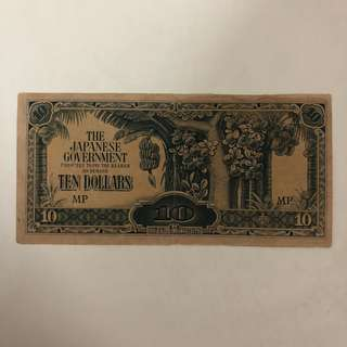 Ten Dollars Notes - The Japanese Government (Banana Money)