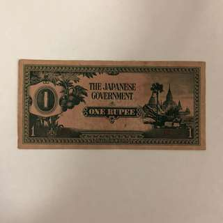 One Rupee - The Japanese Government Notes/Currency