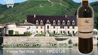 紅酒Chateau Cascadais