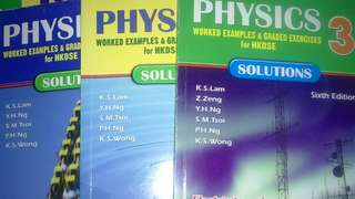 Aristo phy 3本 + An Easy Approach to hkdse : Wave motion
