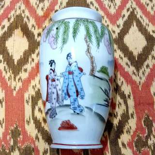 "Porceling Vase 8"" hight"