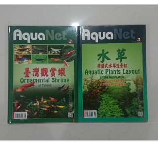 BN Aquanet Ornamental Shrimp Vol 2 & Aquatic Plant Vol 3 Book