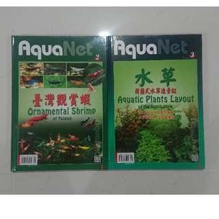 BN Aquanet Ornamental Shrimp Vol 2 & Aquatic Plant Vol 3 Book