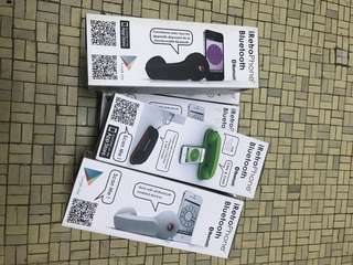 brand new iretrophone bluetooth headset price