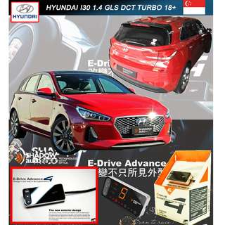 Hyundai i30 1.4 GLS DCT Turbo ( PD )2018+ - Shadow E drive advance 4 E throttle controller
