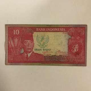 1960 10 Rupiah - Irian Barat (Bank Indonesia)