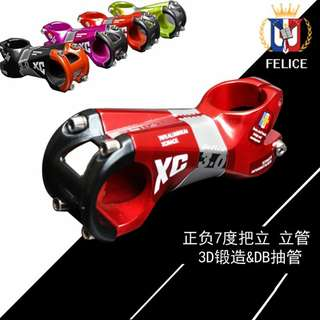FELICE 3.0 XC Race Stem (Made in Taiwan) for Escooters / MTB DH/XC/AM / Bicycles