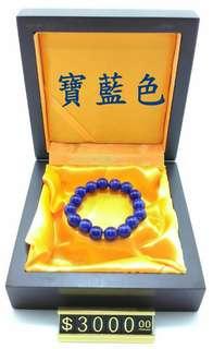 魔術性福-能量陶瓷環