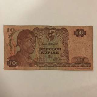 1968 10 Rupiah Notes - Bank Indonesia