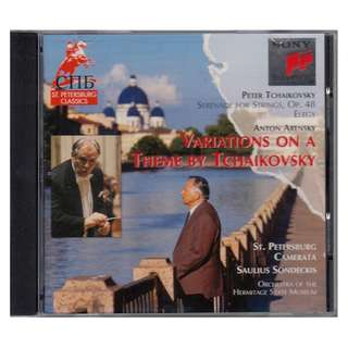 Anton Arensky: <Variations On A Theme By Tchaikovsky> 1994 CD