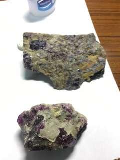 🚚 瑩石 原礦