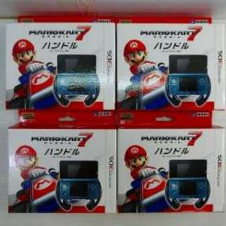 【嚴選好東西】3DS 瑪莉歐賽車7 專用方向盤/手握把《日本大廠 株式会社HORI出品》