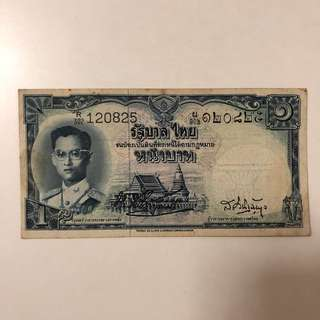 Old Note of Thai Baht with former King of Thailand