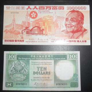 China Hong Kong One Million Dollars Commemorative Note & ten dollars note.