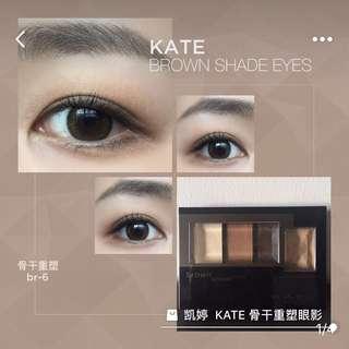 Kate eyeshadow Br6