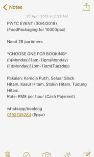 URGENT PART TIME NEEDED