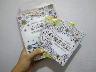 Secret garden coloring books