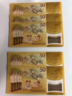 Lovely commemorate notes - $50 polymer (running numbers)