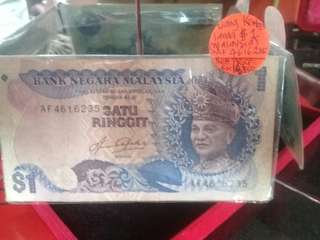 Jual duit lama -wang kertas/syilling