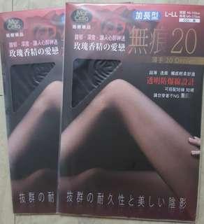 🚚 (加長版)黑色T字薄褲襪(丹尼數20)