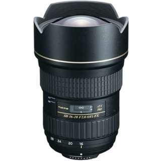 Tokina 16-28mm AT-X F/2.8 Pro FX Lens for Nikon Digital SLR Cameras