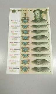 1999 China low number notes