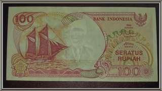 Jual uang kuno 1 lembar