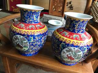 Chinese base porcelain