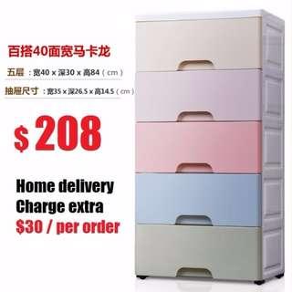 $208 (包運費) 五層(加大)收納柜 40cm寬 儲物柜 櫃桶 五桶櫃 收納箱 5 Drawer Organizer