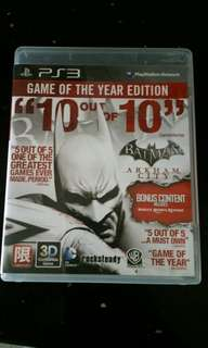 PS3 Game Batman Arkham City