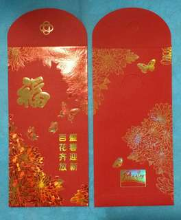 6 pcs Passion Red Packets