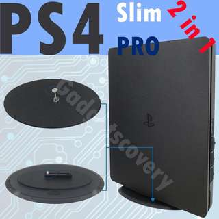 Ps4 slim / pro vertical stand