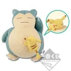 5月一番賞 Pokemon A賞50cm卡比獸大毛公仔