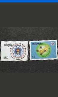 Malaysia 1978 4th Malaysian Scout Jamboree Complete Set - 2v Used Stamps #1