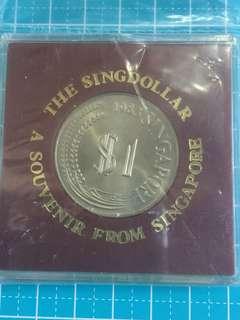 Singapore Nickel $1 year 1983 UNC