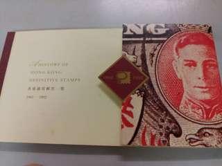 香港通用郵票一覽 1862-1992