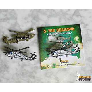 S-70B Seahawk Helicopter Aircraft Pin Badge - Miniature Stories