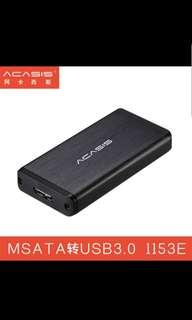 msata ssd external hard drive case