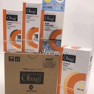 Obagi 高濃度維他命C5 C10 C20美容液🍋Vitamin C Serum &潔面粉