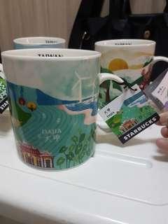 星巴克~陽明山~礁溪~阿里山~大甲地名紀念杯